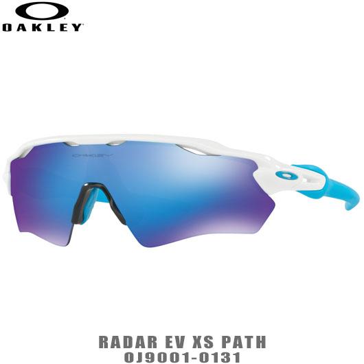 オークリー サングラス ユースフィットRADAR EV XS PATH品番:OJ9001-0131#OAKLEY/レーダーEVXS