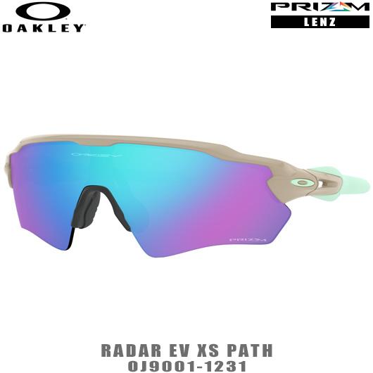 オークリー サングラス ユースフィットRADAR EV XS PATH PRIZM品番:OJ9001-1231#OAKLEY/レーダーEVXSプリズム