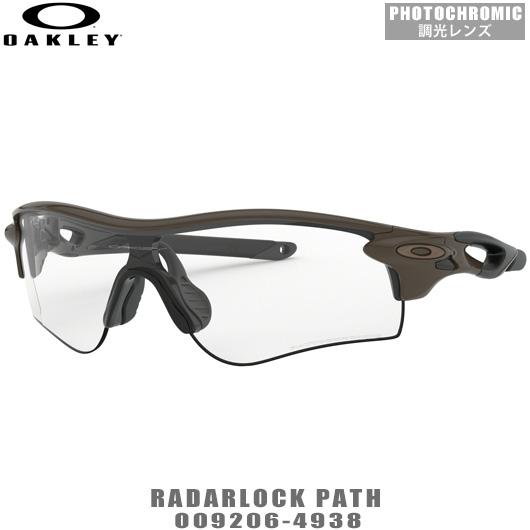 オークリー サングラス RADARLOCK PATH 品番:OO9206-4938#OAKLEY/レーダーロックパス#調光レンズ/フォトクロミック