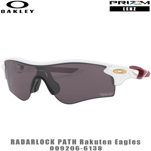 オークリー レーダーロック パス OO9206-6138 アジアフィット プリズムレンズ イーグルス#OAKLEY#サングラス#RADARLOCKPATH#PRIZMLENZ#Rakuten Eagles