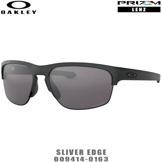 オークリー サングラス SLIVER EDGE品番:OO9414-0163#OAKLEY/スリバーエッジ#PRIZM/プリズムレンズ