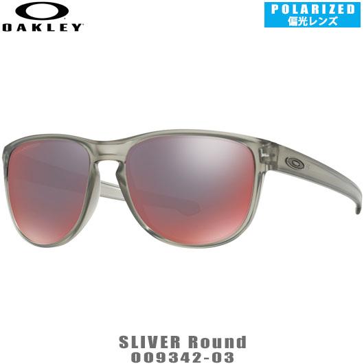 オークリー サングラス グローバルフィットSLIVER R POLARIZED品番:OO9342-03#OAKLEY/SLIVERR/スリバーR/00934203#ポラライズド/偏光レンズ装着モデル