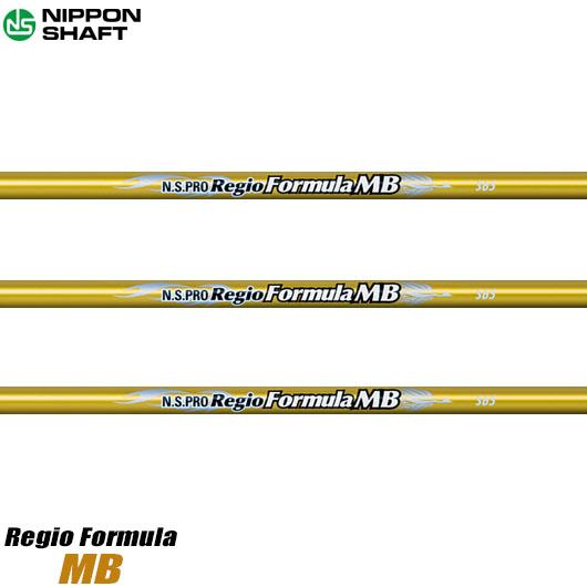 日本シャフト N.S.PRO Regio Formula MBウッド用カーボンシャフト単体販売#NSプロレジオフォーミュラMB