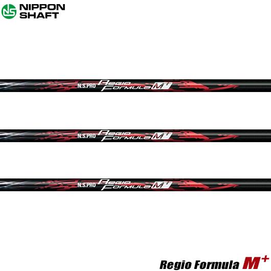 日本シャフト N.S.PRO Regio Formula M+ウッド用カーボンシャフト単体販売#NSプロ#レジオフォーミュラMプラス#パーツ販売