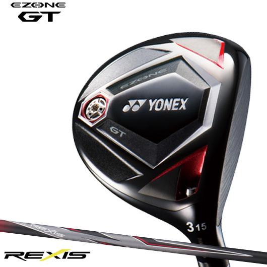 【新品】【送料無料】【日本仕様・正規品】ヨネックス EZONE GT フェアウェイウッドREXIS(レクシス) 純正カーボンシャフト装着仕様[YONEX/E-ZONEGT/イーゾーンGT/FW]