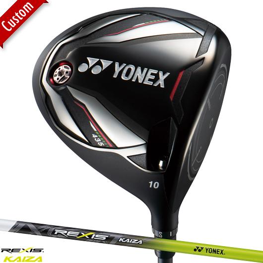 【カスタム】ヨネックス EZONE GT 435 ドライバーREXIS KAIZA シャフト装着仕様#YONEX#E-ZONE_GT#イーゾーンGT/DR435cc#レクシス_カイザ