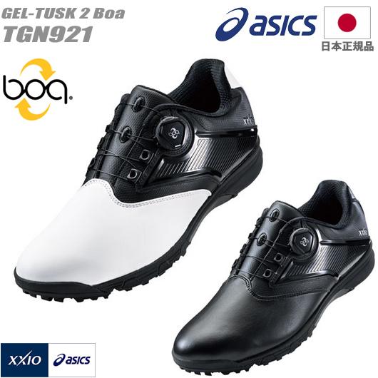 【新品】【ゴルフシューズ/スパイクレス】【送料無料】アシックス GEL-TUSK 2 Boa TGN921[asicsゲルエースゲルタスク2ゼクシオ]