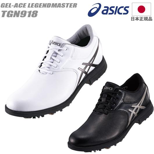 【新品】【ゴルフシューズ/スパイク】【送料無料】アシックス GEL-ACE LEGENDMASTER TGN918[asicsゲルエースレジェンドマスター2]