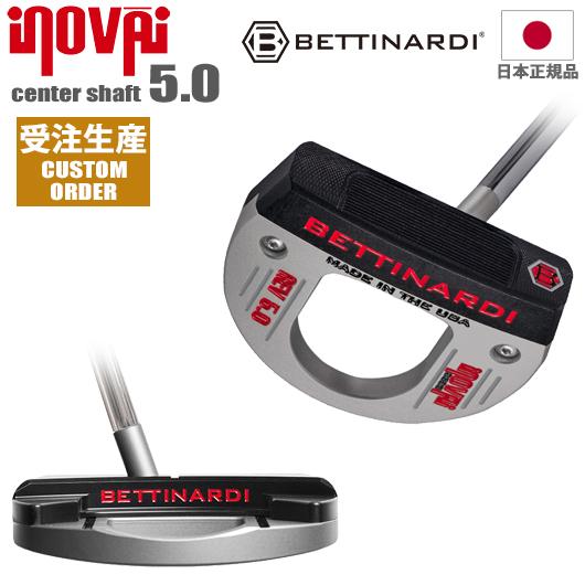 【新品】【送料無料】【高級カスタムパター】ベティナルディ inovai 5.0 Center Shaft パターセンターシャフトモデルライ角&長さ&グリップ選択可能![ベディナルティイノヴェイ5.0/BETTINARDI]