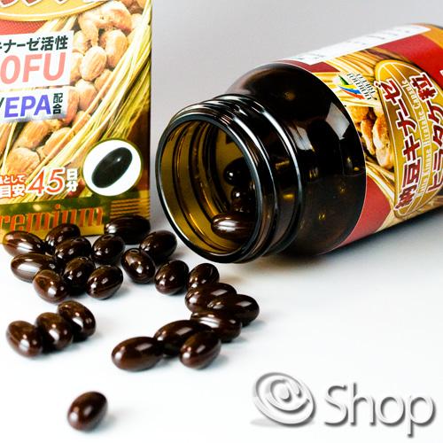 Unimat riken natto kinase premium 90 tablets