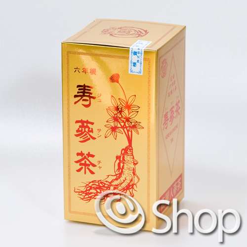 寿参茶 350g ×2個セット