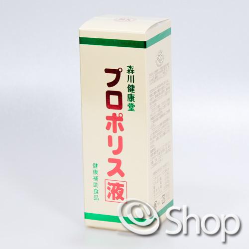 森川健康堂 プロポリス液 100ml