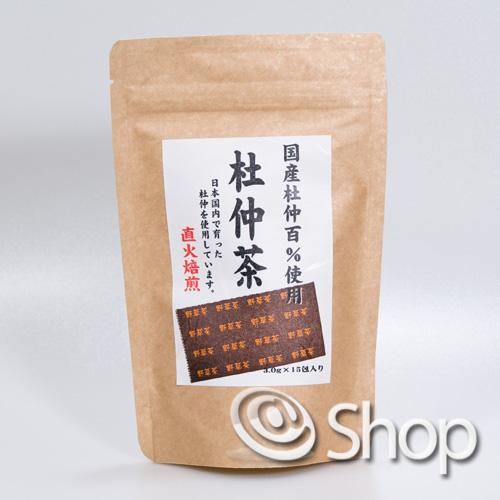 河村農園 国産杜仲茶 15包 ×20個セット
