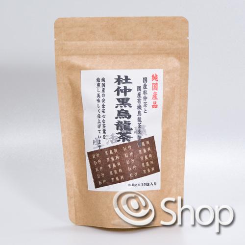 河村農園 国産 杜仲黒烏龍茶 15包 ×20個セット