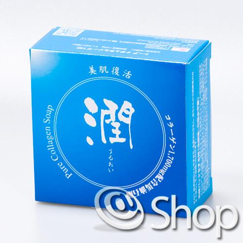 トーア コラーゲン馬油石鹸 潤 ×10個セット