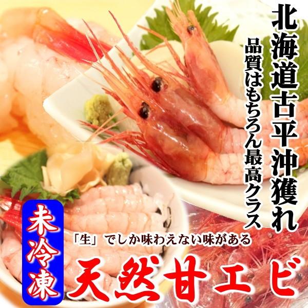 AtumaruSuisan   Rakuten Global Market: Direct from Hokkaido (deep ...
