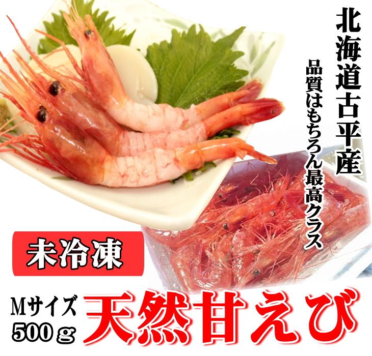 AtumaruSuisan | Rakuten Global Market: Direct from Hokkaido (shrimp ...