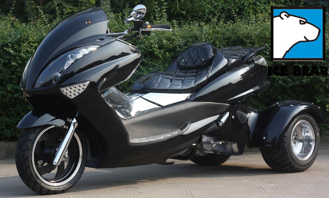 マジェトライク 200cc ローダウンカスタム新車