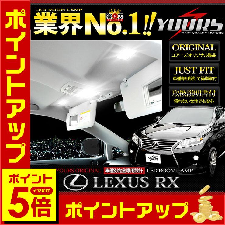 ウインカーランプ キット/ LEXUS RX270/ / RX350/ (500LM) LED ウインカーステルス化タイプ RX450h Epistar 2835LED