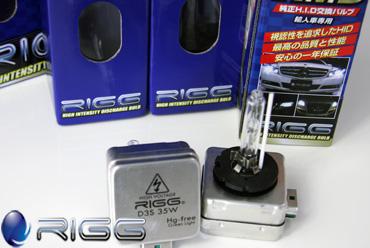 【輸入車専用】◆D3S 純正交換バルブ 6000K アウディやリンカーンナビゲーター等新型輸入車に最適な交換バルブです