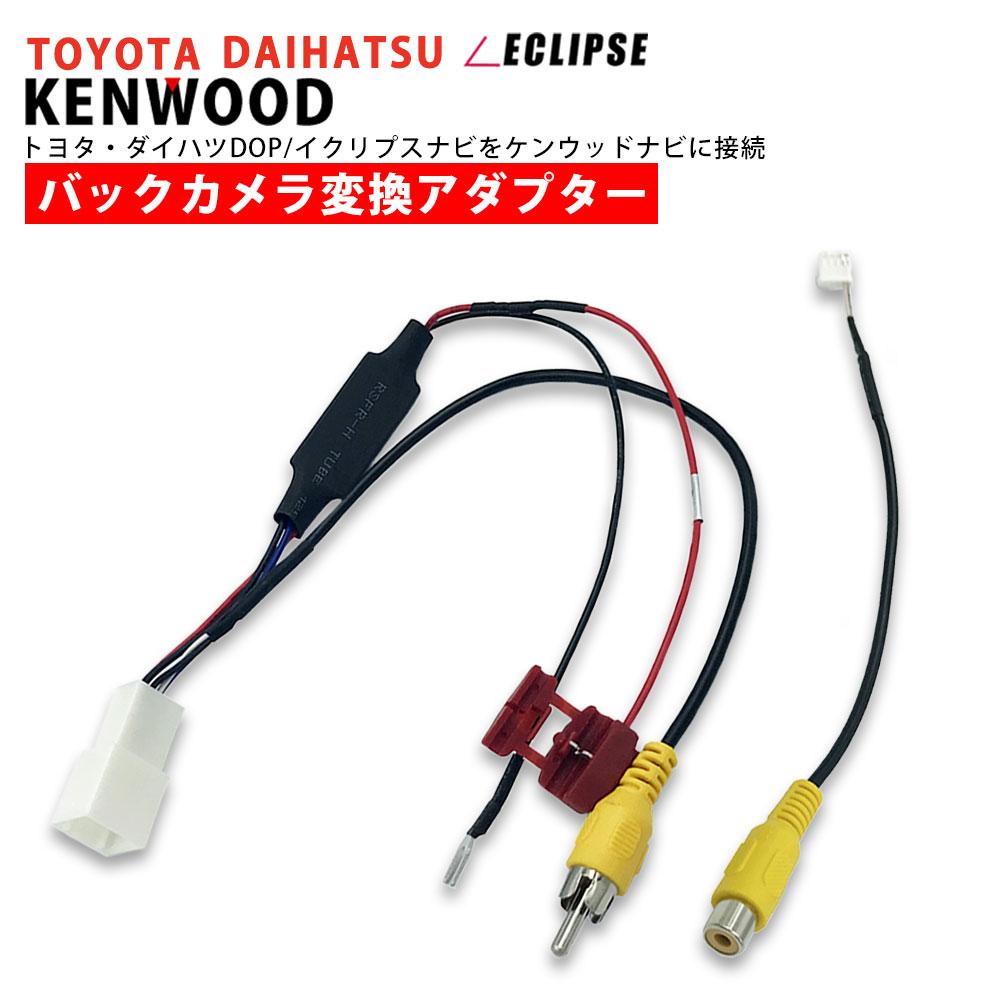 Kenwood Wiring Harness | Wiring Diagram on kenwood instruction manual, kenwood wiring-diagram, kenwood power supply, kenwood remote control, kenwood ddx6019,