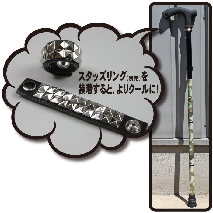《》オーブステッキ ミリタリー(折りたたみ杖/日本製)杖 ステッキ おしゃれなデザイン ポップ 迷彩 クール かっこいい カモフラージュ 機能的 若い 軽量