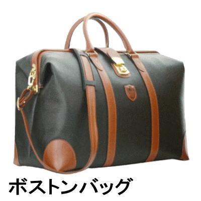 ボストンバッグ ダレスバッグ ビジネスバッグ メンズ 人気商品 35%OFF 日本製 P2 旅行バッグ 男性用 送料無料