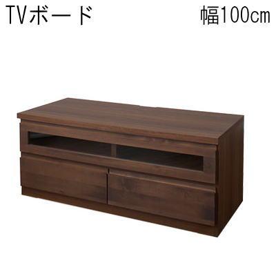 【送料無料】TVボード100幅 ダークブラウン 国産品 完成品AV収納【P10】