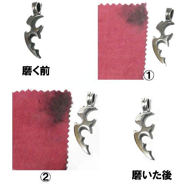 Haggerty jewelry cross mini-/ silver polishing top share brand