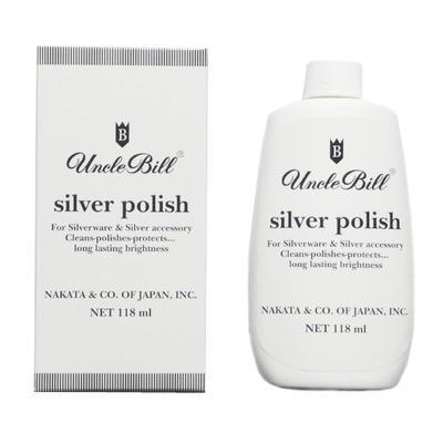 118 ml (silver polishing liquid) of silver polishing Uncle Building silver l to polish