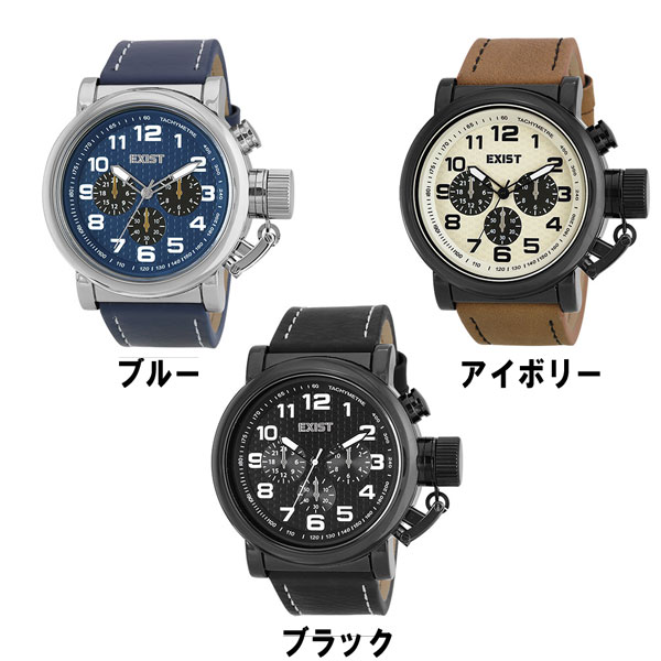 Men's watch watch graduation entrance to school present only 5,000 yen