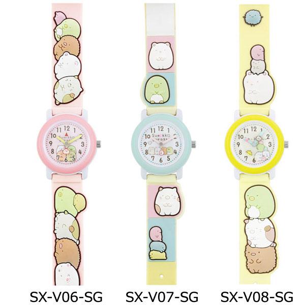 サンエックス すみっコぐらし キッズウォッチ デコウォッチ 腕時計 kids Watch キャラクターウォッチ 子供腕時計