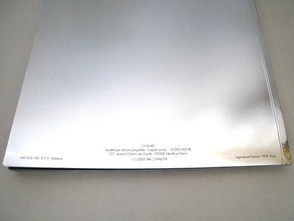 19c88d70bac6 CHANELシャネルカタログフォトブック【本物☆非売品】CHANEL2001ジュエリー【中古】