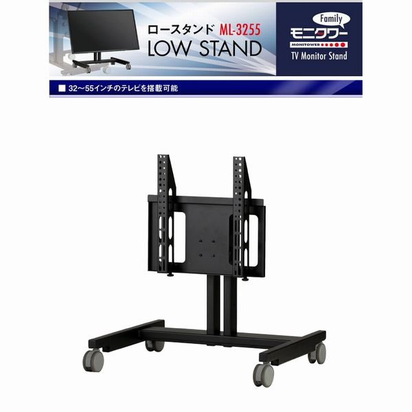 Auc 11myroom Us Mobile Tv Stand With Casters Monitowerfamily