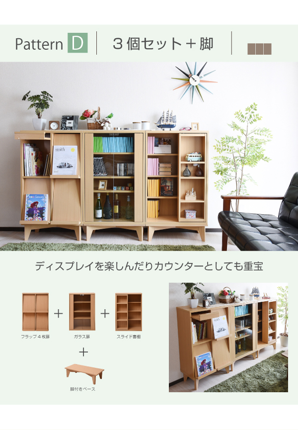 mini cabinet productdetail bookshelf multi rack storage purpose