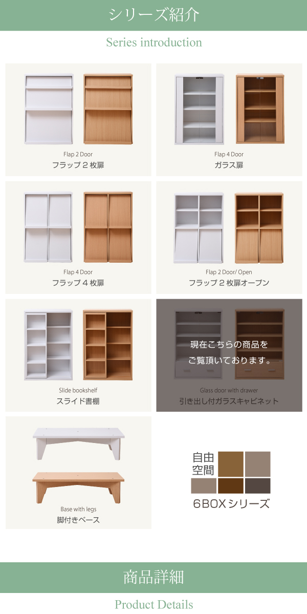 new concept 44747 cf73c There is a demand small wooden stand seat according to the glass door  cabinet 60cm in width wooden white furniture bookshelf slim thin bookshelf  ...