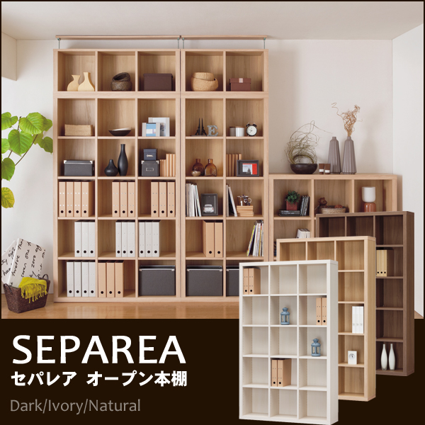 hutch shop find evolur best ivory aurora the savings bookcase on bookcases