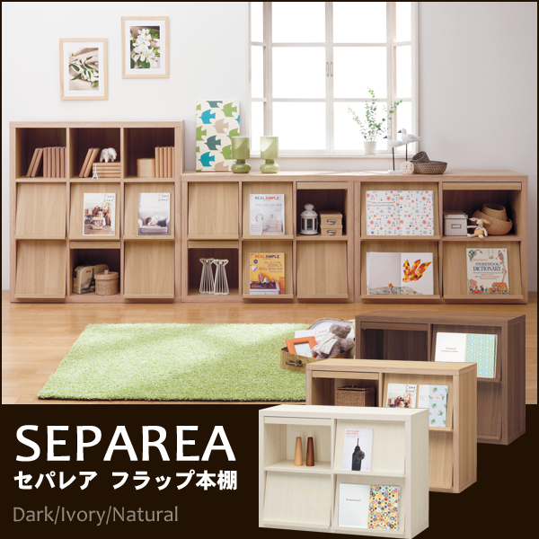 Bookcase With Door Display Rack Bookcase 2 Column 2 Columns Seppala  SSPR 8511FB Collection Racks ...