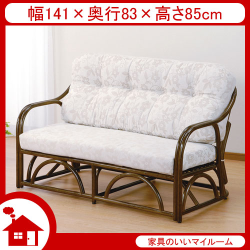 (Rattan) cane furniture rattan sofa two seat SH39 Brown IMY172B (rattan  furniture / Ratan sofa / couch / sofa 2 seater / chaise lounge couch ...
