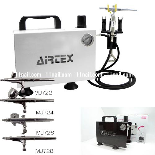 [AIRTEXエアテックス]APC018エアーセットBOX/MJシリーズ[選べるカラーBOXセレクション&エアブラシ]【送料無料】