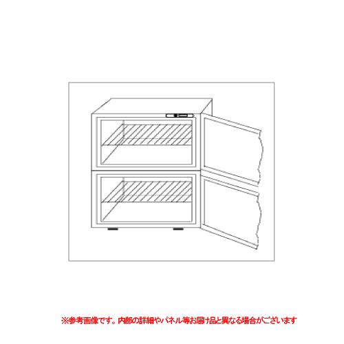 [サロン・ショップ・飲食店]タオルウォーマー2段タイプW-32F【おしぼり約160~200本収納】【代引き不可】
