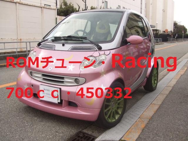 MCCスマート700cc型式450332 171-ecu ROMチューン【Racing】