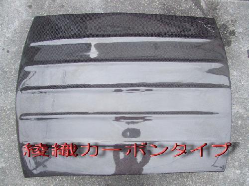 MCCスマート171ルーフ【綾織カーボン】UVカット