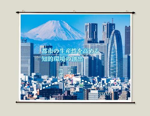 プロジェクタースクリーン100インチ (4:3)タペストリー型 BA-100防炎プラススクリーン日本製