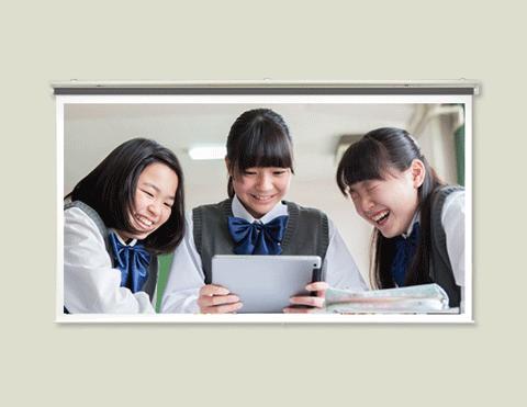 プロジェクタースクリーン60インチ (16:9)スプリング巻き上げ式SR-HS60Wホワイトマットスクリーン日本製