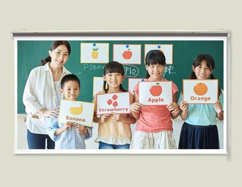 プロジェクタースクリーン110インチ (16:9)チェーン巻き上げ式CH-HS110Wホワイトマットスクリーン日本製