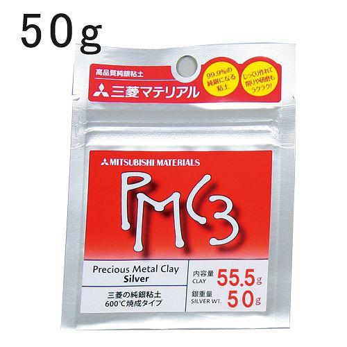 オリジナルシルバーアクセサリー作り 純銀粘土 PMC3 50g