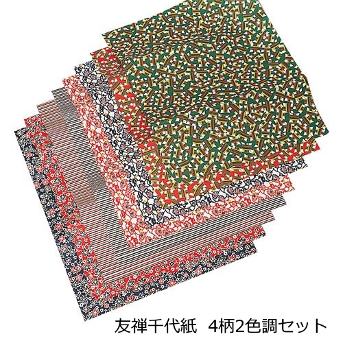 手作り 工作 キット 工芸 伝統 手漉 教材 折り紙 色和紙 千代紙 メーカー公式 4柄2色調セット 友禅千代紙 発売モデル 8枚入