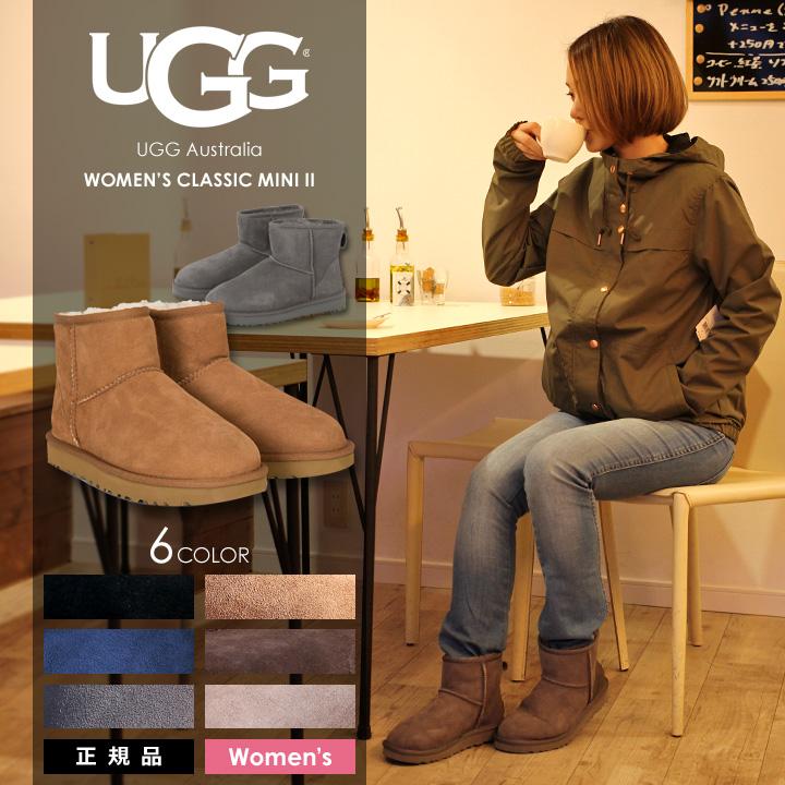 UGG ブーツ レディース CLASSIC MINI II 1016222 2018年秋冬 ムートン シープスキン ブラック/チェスナット/チョコレート/グレー/ネイビー 22cm-26cm