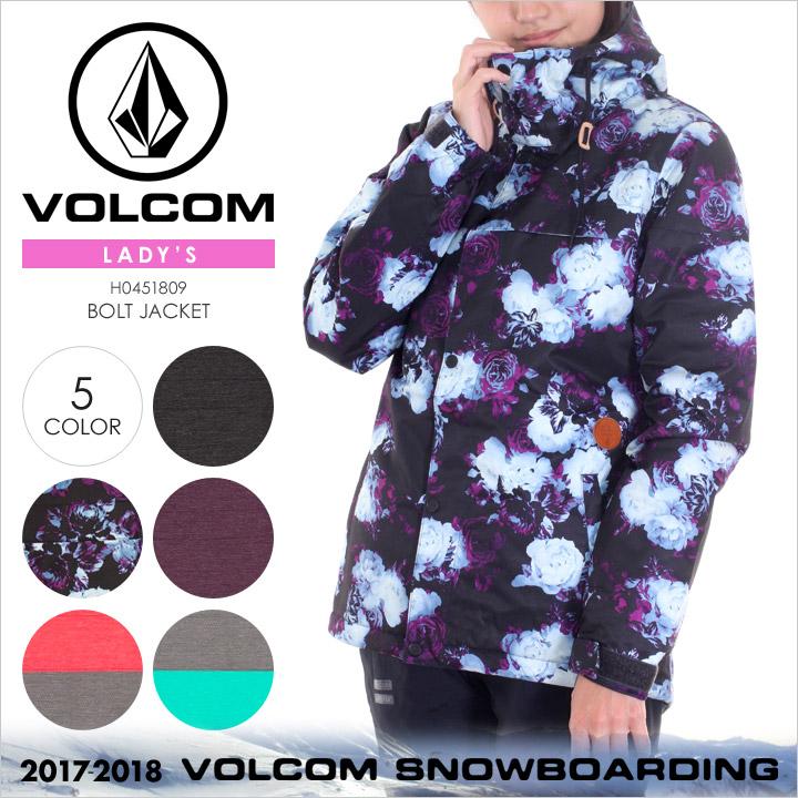 【VOLCOM ウェア レディース】スノーウェア VOLCOM レディース BOLT JACKET 2017-2018 秋冬 H0451809 ブラック/マルチ/パープル/ピンク/ブルー XS/S/M/L/XL 【evi】
